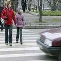 пешеходный переход опасности