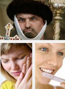 как снять зубную боль