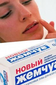 зубная паста от простуды на губах