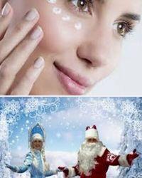 как ухаживать зимой за сухой кожей