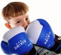 вид спорта для детей