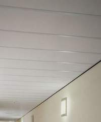 ультима потолок