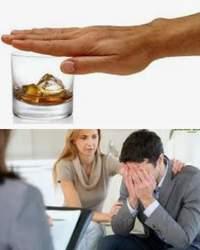 процесс лечения алкоголизма